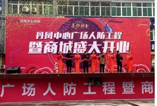 网旗无线wifi覆盖方案---商洛丹凤中心购物广场