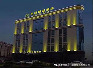 广东省佛山市米格精品酒店无线WIFI项目