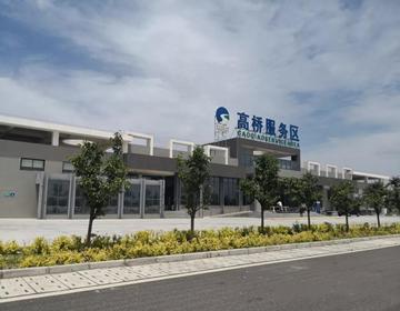 网旗无线WIFI---陕西高速公路高桥服务区整体无线覆盖