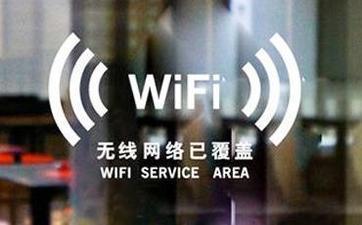 未来无线网络发展趋势